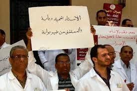 """لجنة """"إضراب الأطباء"""" تضع مدير """"مستشفى العامرية العام"""" بالقائمة السوداء"""