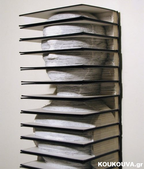 diaforetiko.gr : tromaktiko22 Μην πετάτε τα παλιά σας βιβλία... Δείτε εδώ γιατί!