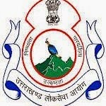 UKPSC Civil Judge (JD) Pre Exam Answer key 2015