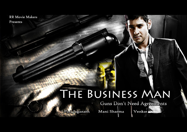 mahesh+the+business+man+wallpaper.jpg (1023×723)