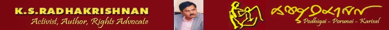 K S Radhakrishnan - KSR Blogs