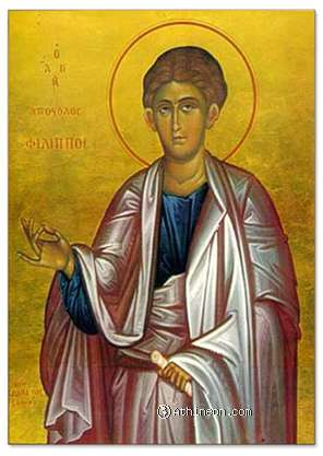 Βίος και πολιτεία του Αγίου ενδόξου Αποστόλου Φιλίππου