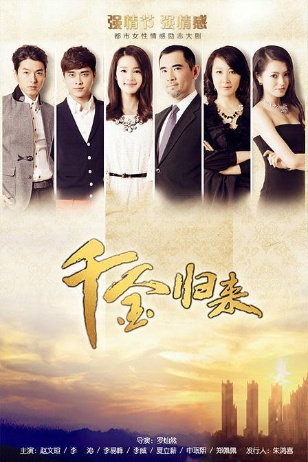 Phim Thiên Kim Trở Lại-SNTV - Trọn Bộ