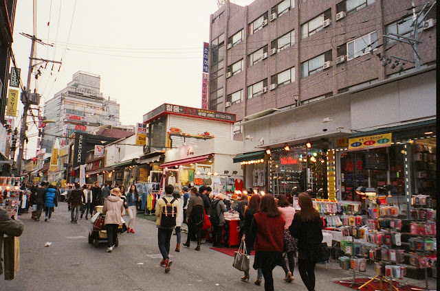 Hongdae 홍대 Seoul South Korea