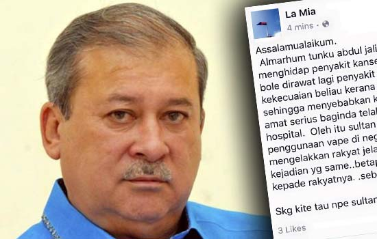 Sultan Johor Haramkan Vape Kerana Almarhum Tunku Jalil Hisap Vape?