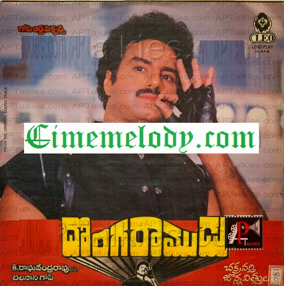 Donga Ramudu Telugu Mp3 Songs Free  Download  1988