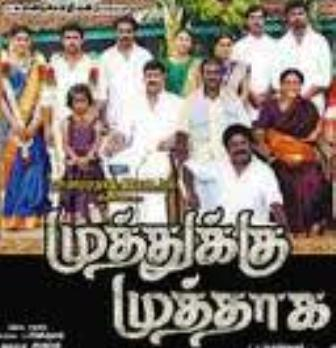 Watch Muthukku Muthaga (2011) Tamil Movie Online