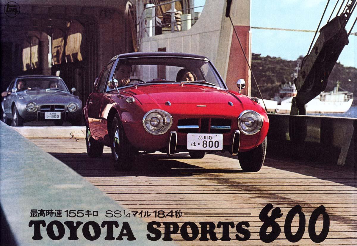 Toyota Sports 800 UP15 stary japoński sportowy samochód klasyk oldschool boxer トヨタ スポーツカー クラシックカー