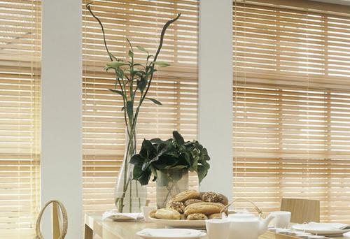 Disenyoss decoracion diferentes tipos de cortinas para - Cortinas venecianas madera ...