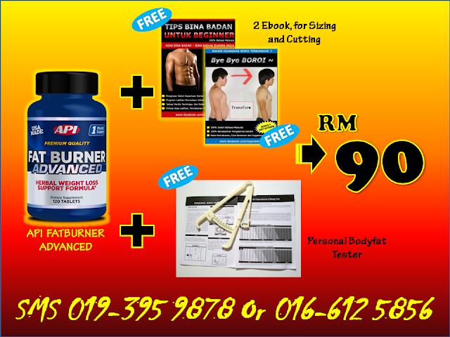 API Fatburner Advanced RM90, API Fatburner, Fatburner Malaysia, Most effective Fatburner 2013, Fatburner Extreme