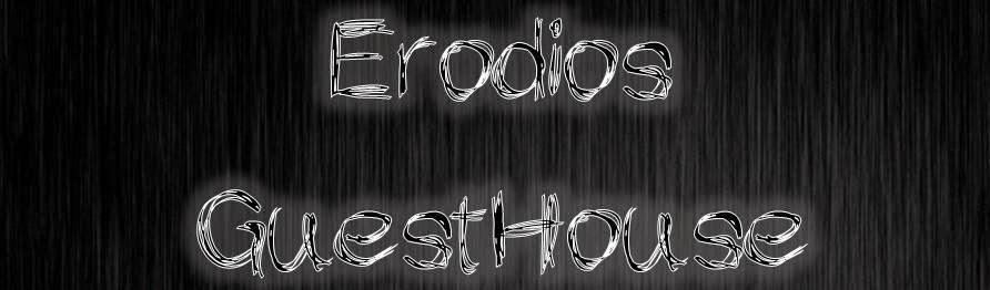 Ξενώνας Ερωδιός - Erodios Guesthouse