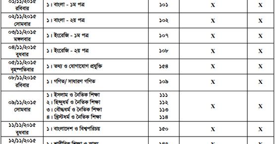 junior school certificate jsc exam routine 2015 site24 bd