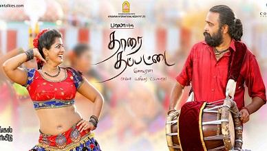Tharai Thappattai Movie Online