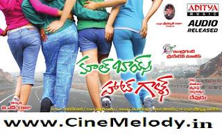 Cool Boys Hot Girls Telugu Mp3 Songs Free  Download -2012
