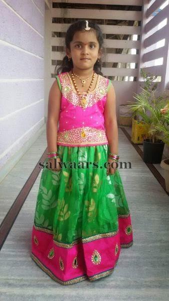 Leafy Green Jute Net Skirt