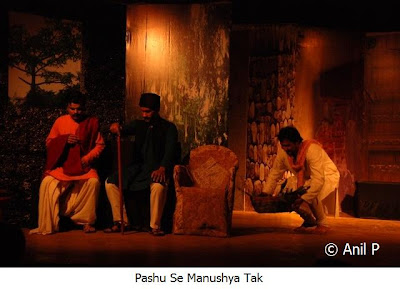 Prem Utsav Mumbai Pictures
