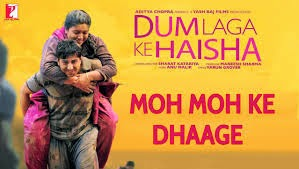 yeh moh moh ke dhaage song download