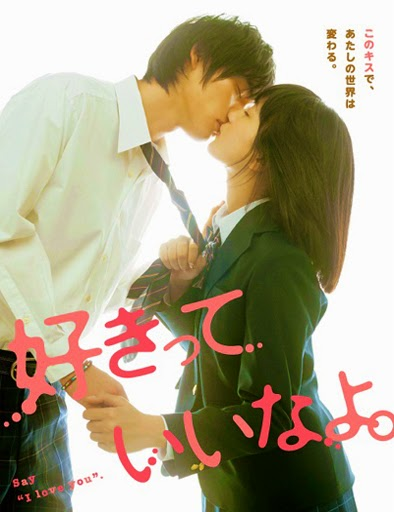 """Ver Say """"I love you"""" (Suki tte Ii na yo) (2014) Online"""