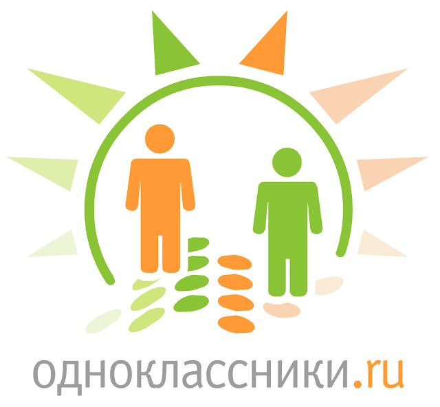 """""""Одноклассники"""" запустили сервис денежных переводов между пользователями"""