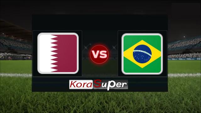اليوم مشاهدة مباراة البرازيل وقطر بث مباشر 06-06-2019 الأربعاء