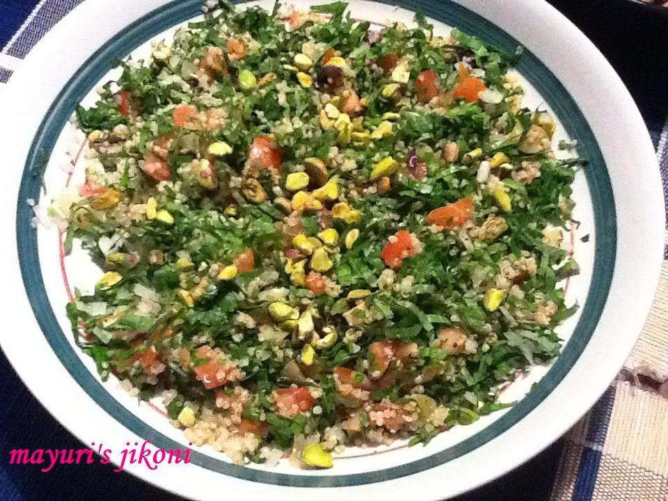 Mayuri's Jikoni: 352. Quinoa tabbouleh salad