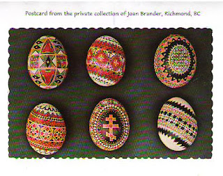 1969. O. Kindrachuk postcard. #47165-C