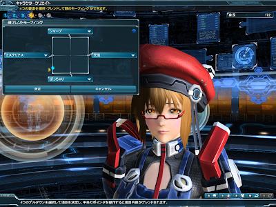 Phantasy Star Online 2 - Eye Version 2