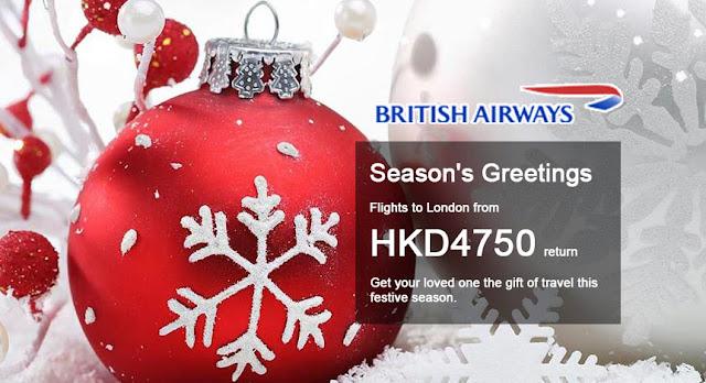 英航【冬季限定】香港來回倫敦,低至HK$4750起(連稅HK$6400),12月至明年3月出發。