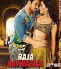 Raja Natwarlal 2014 Hindi Movie Watch Online