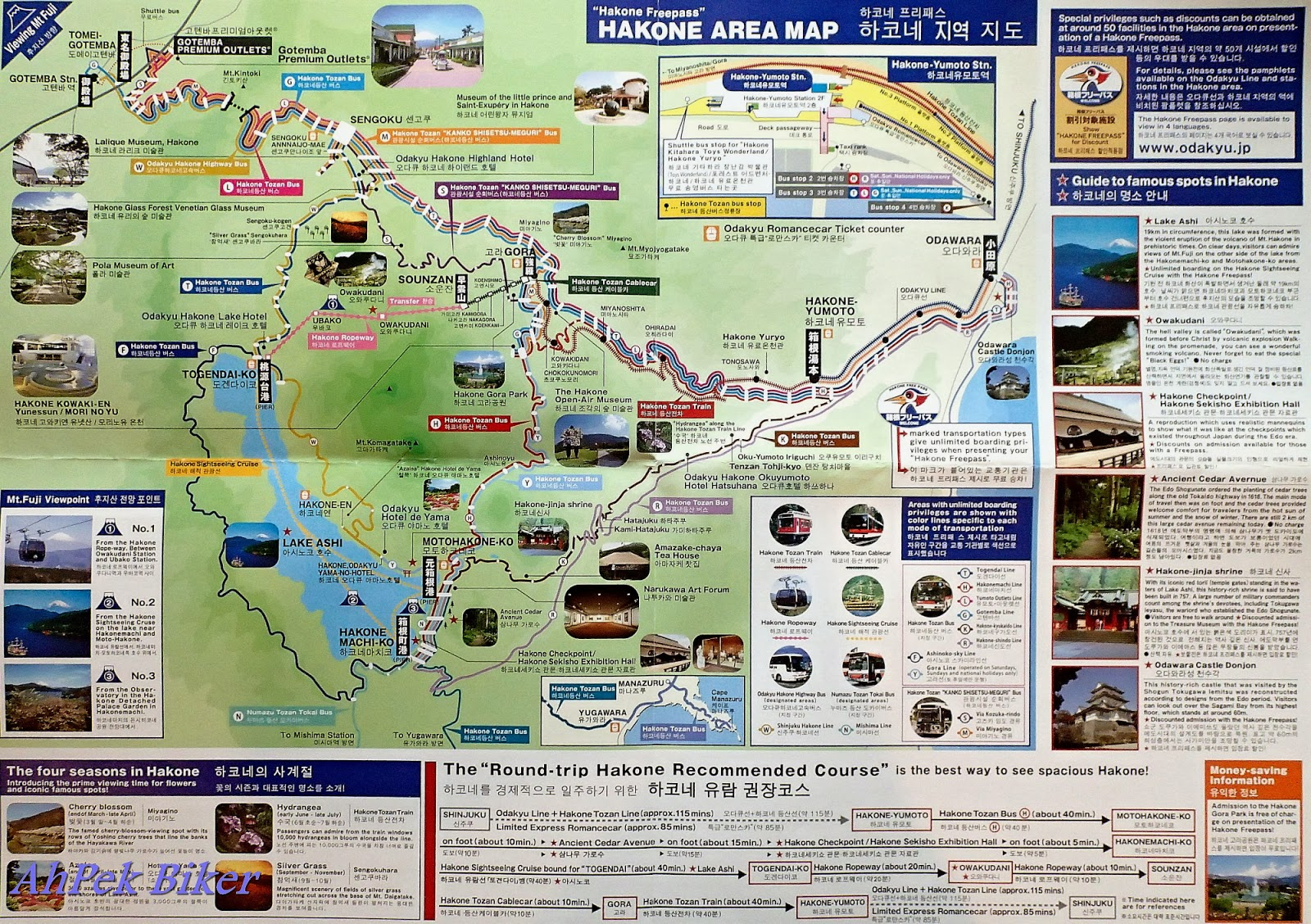 here can be purchased the hakone fee pass which covers for train bus rides from shinjuku station up till one s hotel in hakone