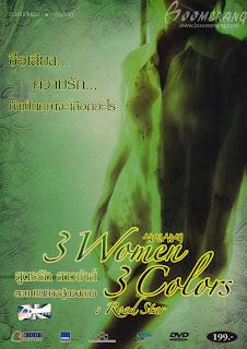 3 Women 3 Colors: Road Star – สูตรรัก สาวซ่าส์ ตอน หนทางสู่ดวงดาว [พากย์ไทย]