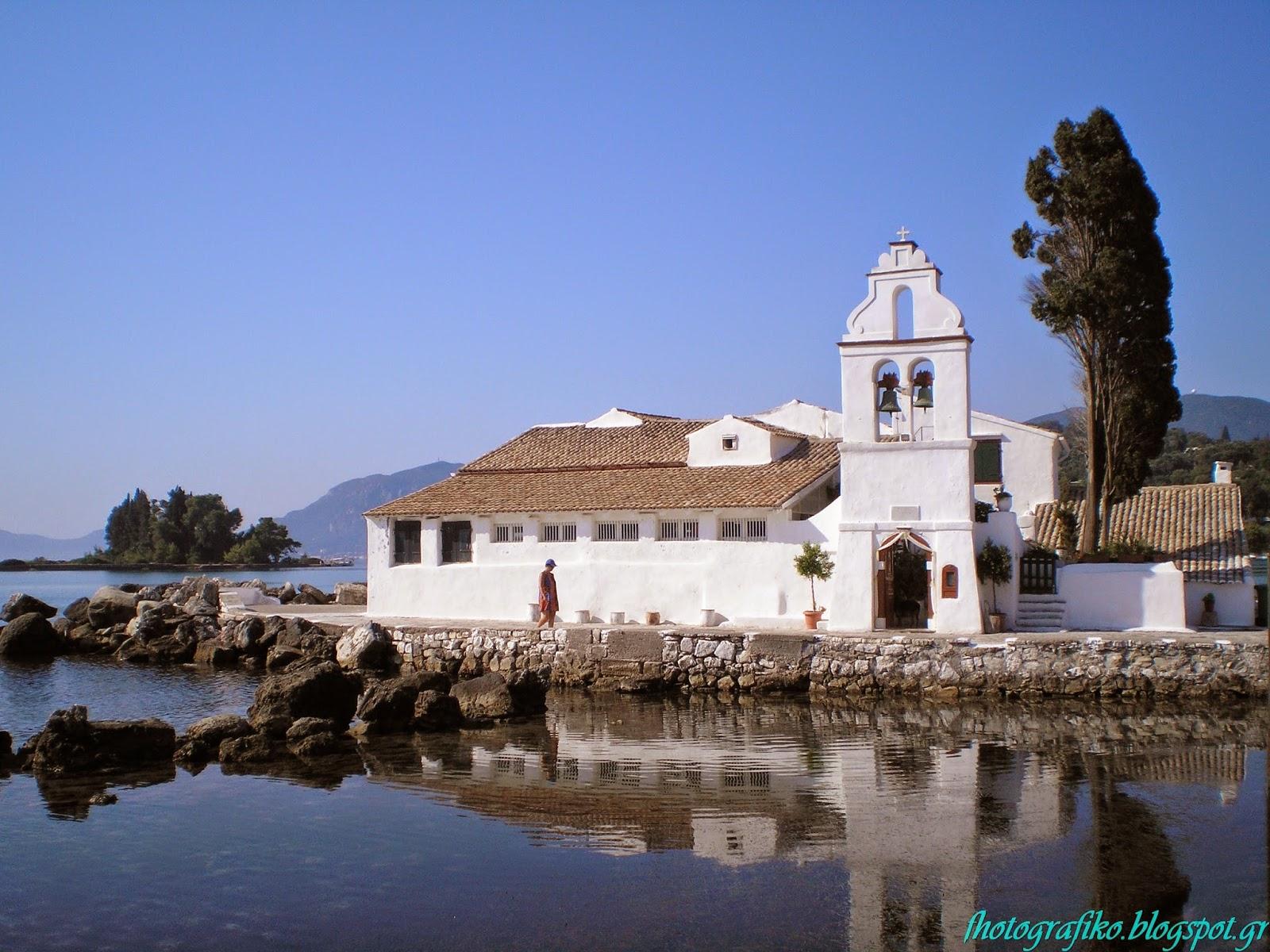 ΚΕΡΚΥΡΑ , CORFU  GREECE