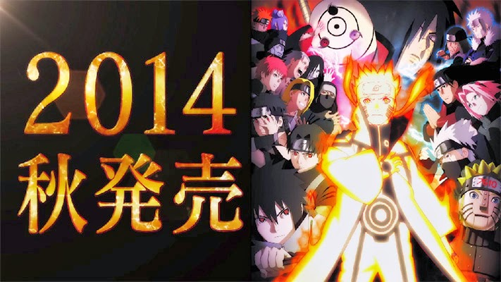 Naruto Storm Revolution Trailer Shows Uchiha Shisui and Akatsuki's Ultimate Team Jutsu