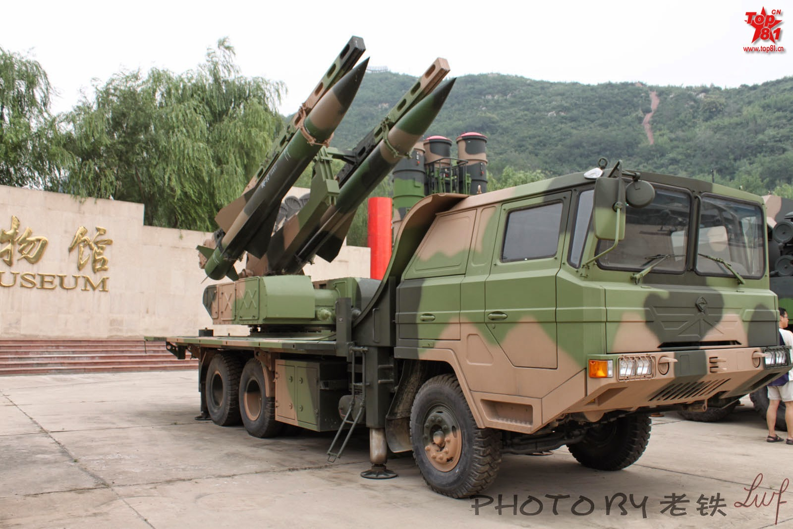 HQ-12 Surface to Air Missile of Myanmar