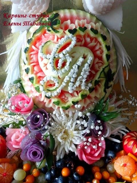 украшение свадьбы в южно-сахалинске