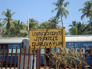 Guruvayur – Travelogue