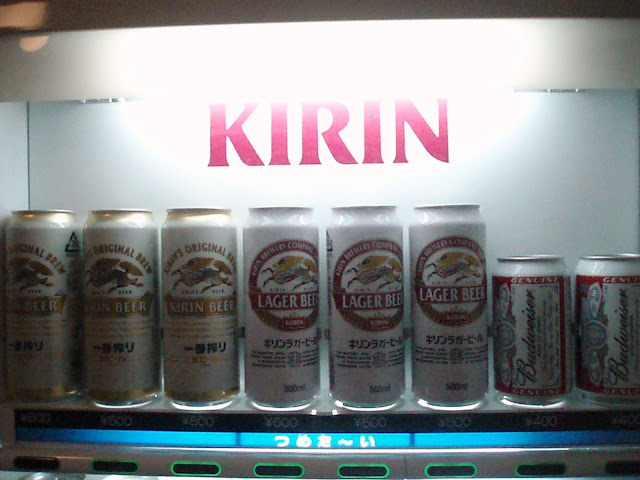 vending machines in japan with beer