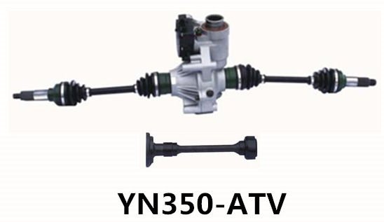 Atv Front Axle Assembly : Atv axle