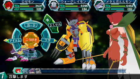 Digimon Adventure [PSP][JAP][Putlocker] + [TORRENT]