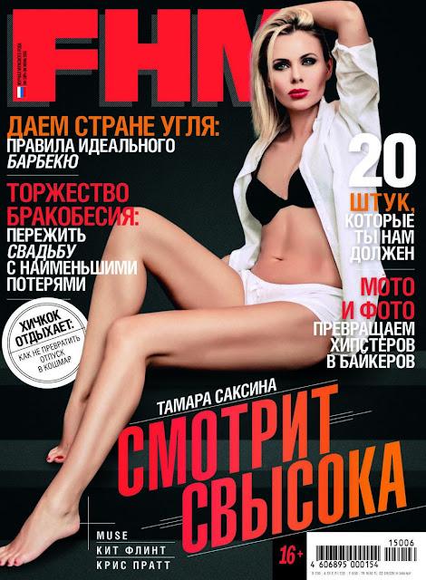 Tamara Saksina - FHM Russia, June 2015