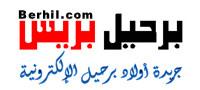 Ouled berhil press - أولاد برحيل بريس 24 جريدة إلكترونية مغربية