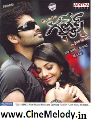 Ganesh Telugu Mp3 Songs Free  Download  2009