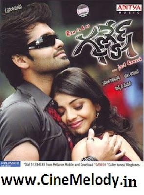 Ganesh Telugu Mp3 Songs Free  Download  2009