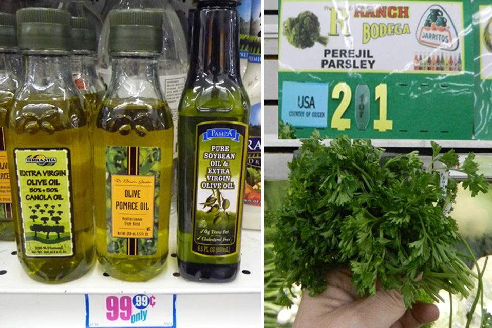 The 99 Cent Chef Onion And Parsley Salad Dressing