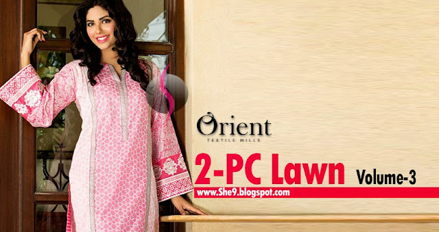Orient 2-PC Lawn Collection