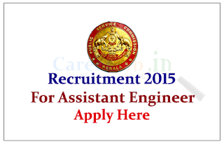 Kerala Public Service Commission (KPSC) Recruitment 2015 for the post of Assistant Engineer