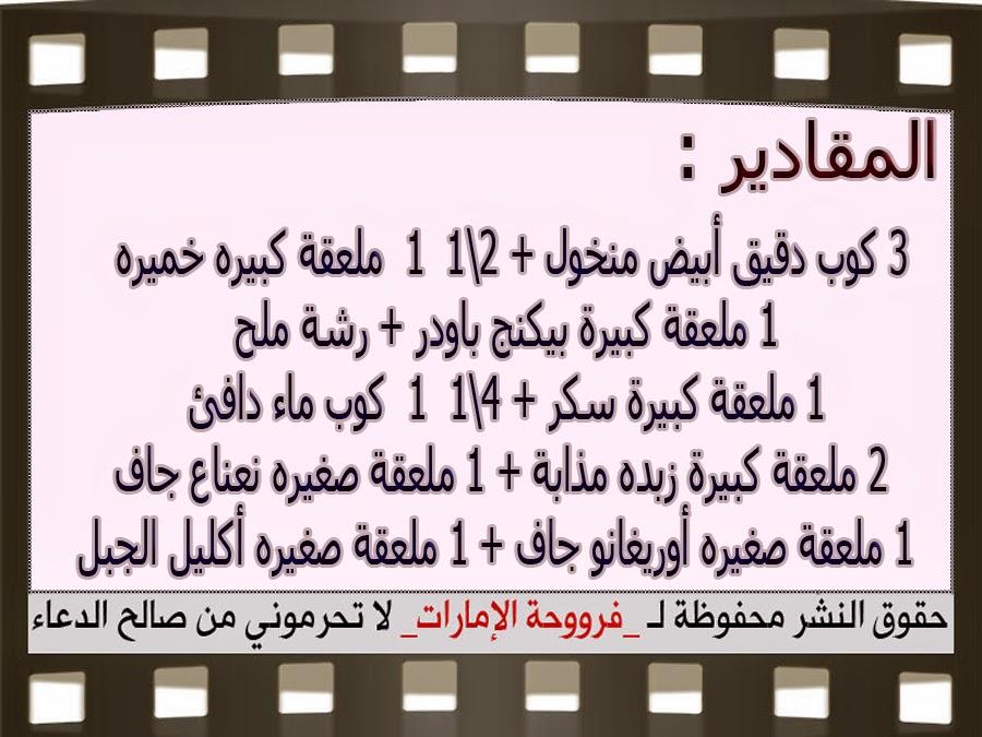 http://4.bp.blogspot.com/-rv5B90Sq3mM/VJF4umilJnI/AAAAAAAAD5s/MMCplu3zaBE/s1600/3.jpg