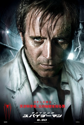 The Amazing Spider-Man International Character Movie Posters - Rhys Ifans as Dr. Curt Connors (aka The Lizard)