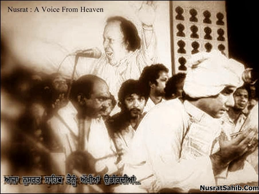 17th Death Anniversary of Ustad Nusrat Fateh Ali Khan Today
