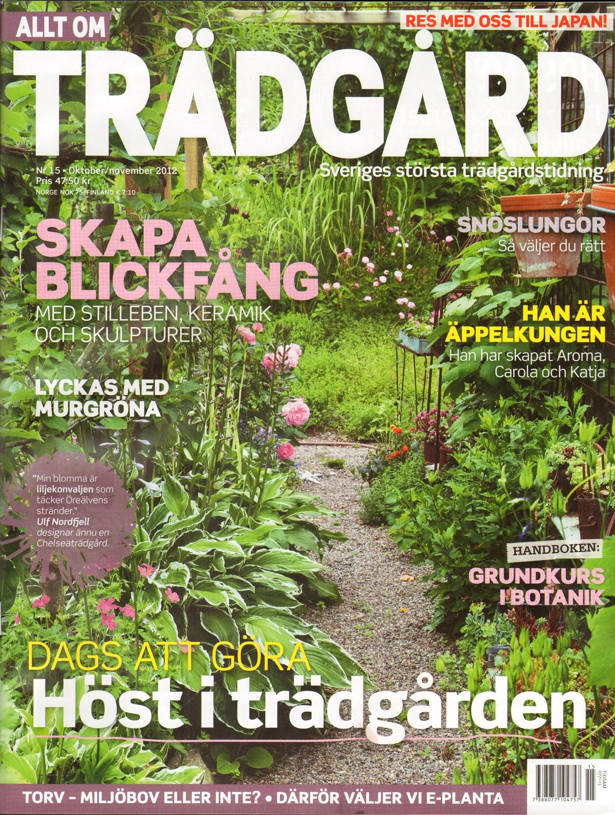 I Vått och Torrt Trädgårdsdesign: Min trädgård i Allt om Trädgård!